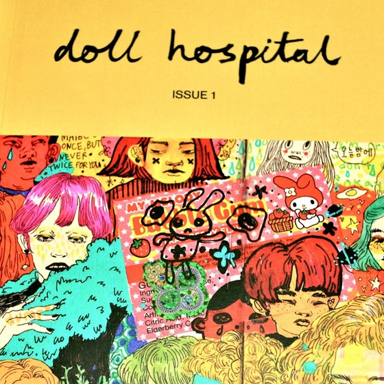 doll-hospital